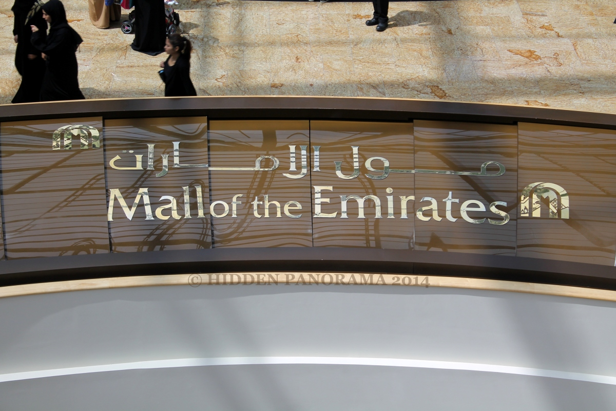 Mall of the Emirates, Gold Souk and Dubai Festival City Mall - A Little Bit Of It