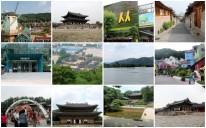 South Korea Adventure