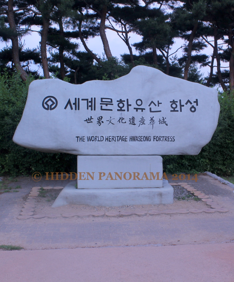 Hwaseong Fortress - A Home Town of King Jeongjo - Back to the Past Adventure (Part 4)
