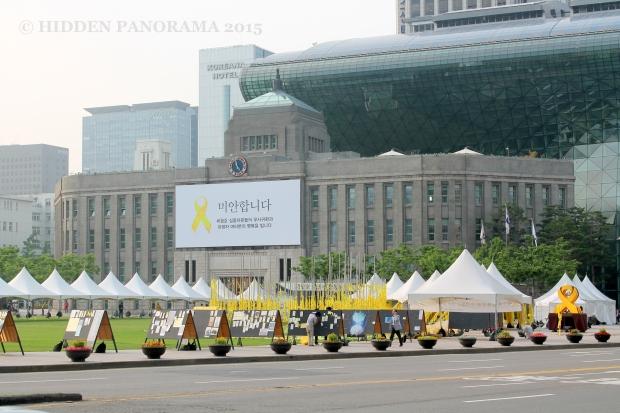 Seoul Metropolitan Library 2