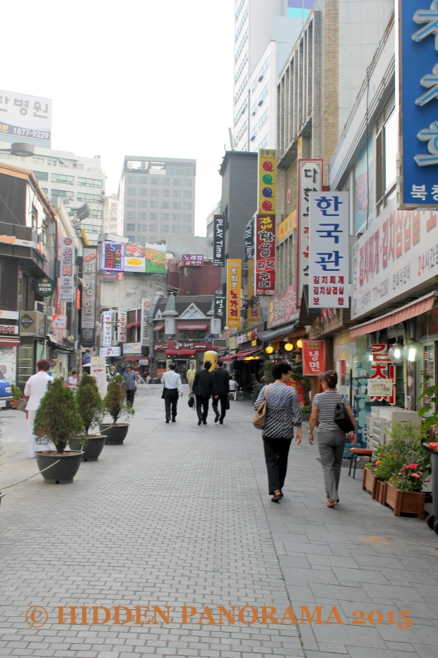 Taepyeongno 2(i)-ga
