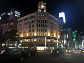 Ginza - Tokyo's Popular Shopping District