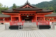 Itsukushima Shrine - The Famous Floating Shrine