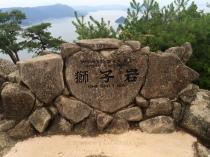 Mount Misen - A Bit of Trek to Miyajima Island's Sacred Mountain
